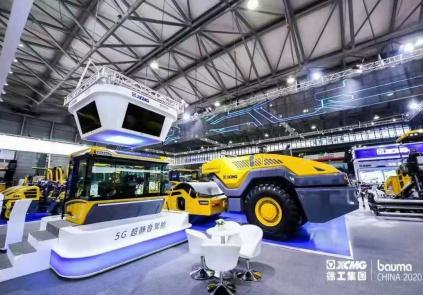 Выставка Bauma China 2020