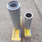 Фильтр гидравлический автокрана xcmg qy25k5