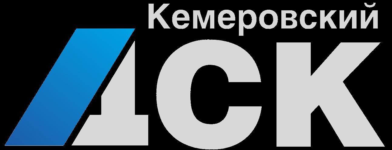 Кемеровский ДСК